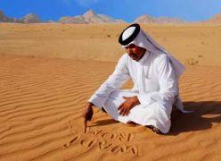 Escrever na Rocha