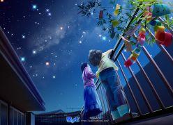 O Choro da Estrela - Reflexão Espírita